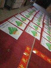 高標準農田建設烤瓷標志牌