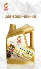 力馳6000抗磨加潤馳全合成機油提速快動力強