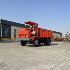 平涼礦山20噸地下拖拉機爬坡能力大