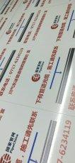 高標準基本農田建設瓷磚標志牌補充
