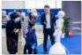 2021中部长沙人工智能产业博览会