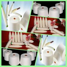 10支滌綸竹節紗 T10支平均竹節
