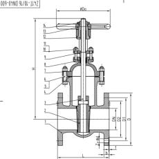 Z41明杆闸阀 品质保证