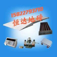 天津北京1-200噸電子地磅及配件