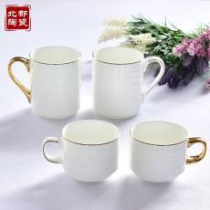 骨瓷馬克杯 描金咖啡杯 陶瓷鑲金水杯