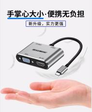 硕盟SM-T54 type c转hdmi华为苹果笔记本四