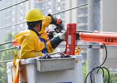 佛山電力電纜作業考證 電力電纜作業證報考