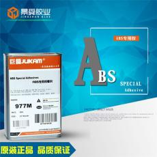 巨箭牌ABS粘ABS大面積板材粘接膠水