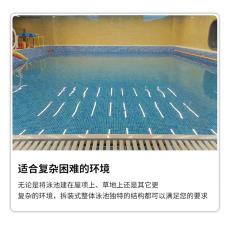 陜西渭南幼兒園游泳池設計