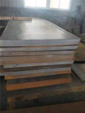 亳州42Crmo厚板规格尺寸表42Crmo厚板现货