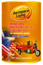 宇航龍三輪車專用高級潤滑油