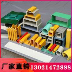 玻璃鋼拉擠型材方管圓管工字鋼