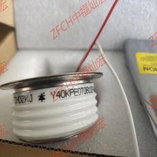 ZFCH中福燦宏可控硅晶閘管ZP9000A3200V