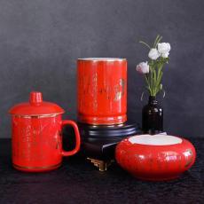 唐山北都陶瓷批發辦公室3件套 骨瓷蓋杯