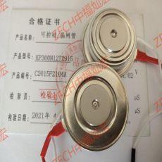 ZFCH中福燦宏可控硅晶閘管ZP10000A600V