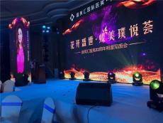 深圳慶典舞臺搭建出租公司