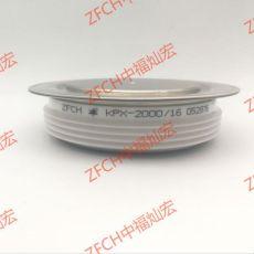 ZFCH中福燦宏可控硅晶閘管ZP10000A1800V