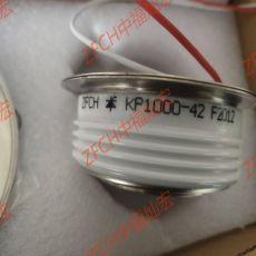 ZFCH中福燦宏可控硅晶閘管ZP10000A2000V