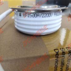 ZFCH中福燦宏可控硅晶閘管ZP10000A2200V