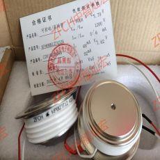 ZFCH中福燦宏可控硅晶閘管KP5A1800V