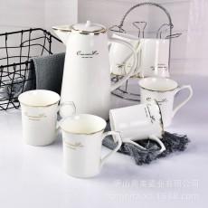 陶瓷家用水具水杯套裝一壺六杯水具套裝