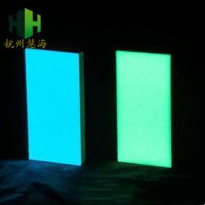 长余辉慧海发光瓷砖 园林夜跑里程夜光瓷砖