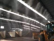 厂房车间喷雾除尘系统降温设备设计安装