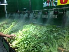 超市果蔬保鲜喷雾降温加湿设备