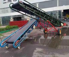 煤炭裝袋輸送機 移動升降輸送機