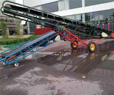 水泥肥料傳送帶小型折疊皮帶機 家用輸送機