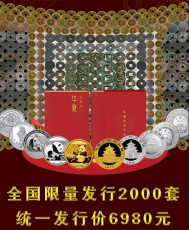 華夏投資幣王