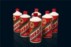 平谷52度五糧液回收價格查詢