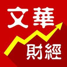 杭州文華財經代理