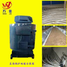 廠家推薦雞舍水暖加溫鍋爐價格優惠支持加工
