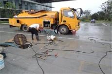 太原市政排水管道清淤高壓車清洗疏通電話