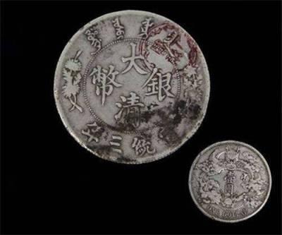 2021年大清銀幣壹元快速銷售和價格