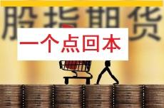 深圳融航股指正規平臺