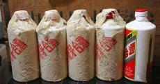 新報價馬年貴州茅臺酒回收值多少錢