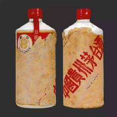 新報價1.5升羊年茅臺酒回收價格