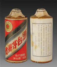 收購2002年茅臺酒公司