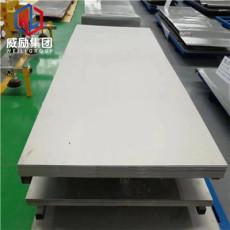 alloy602電阻率特殊規格可定做