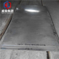 alloy556線膨脹鋼管兩頭外側