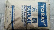 進口ABS日本東麗884-X01價格