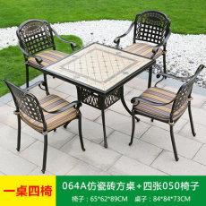 户外铸铝桌椅 庭院花园桌椅 西安室外桌椅厂