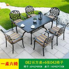 室外桌椅 庭院桌椅 户外休闲桌椅