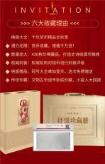 新財富中國