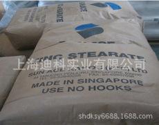 新加坡三益硬脂酸锌SAK-ZS-PLB