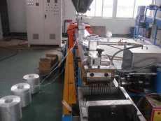 塑料改性造粒机