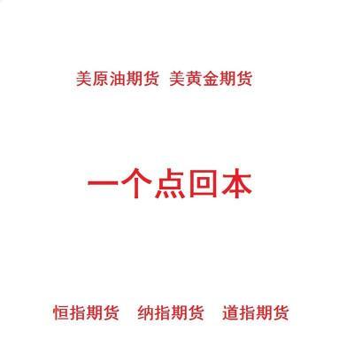 重庆香港富士联系方式