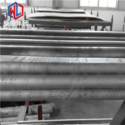 软磁合金1J87挤压棒无缝钢管标准